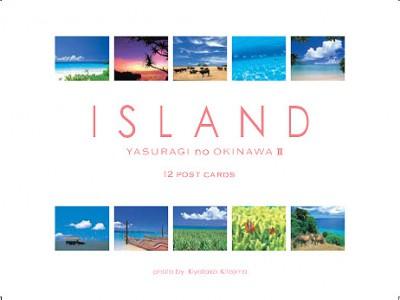 island2_pic