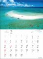 壁掛けカレンダーは月の満ち欠けと旧暦がはいります