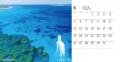 卓上カレンダー イメージ