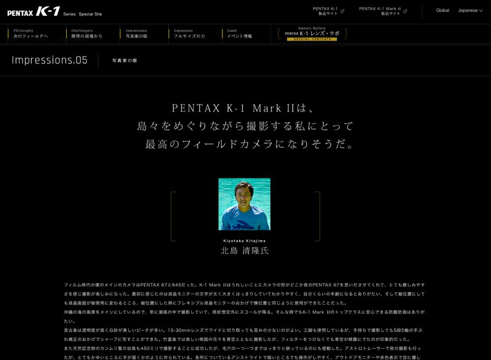 スクリーンショット 2018-04-17 10.25.32