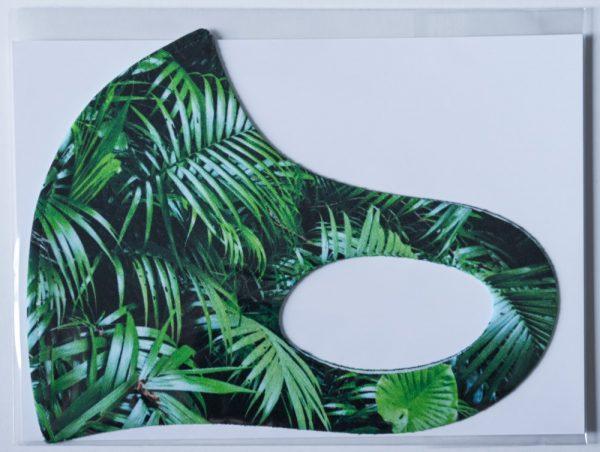 リゾートマスク jungle