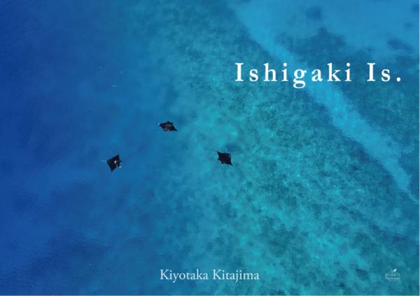 写真集 Ishigaki Is. 表紙